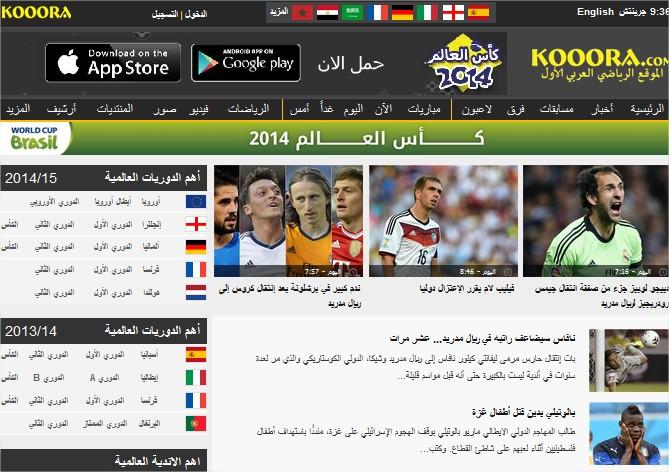 kooora.com