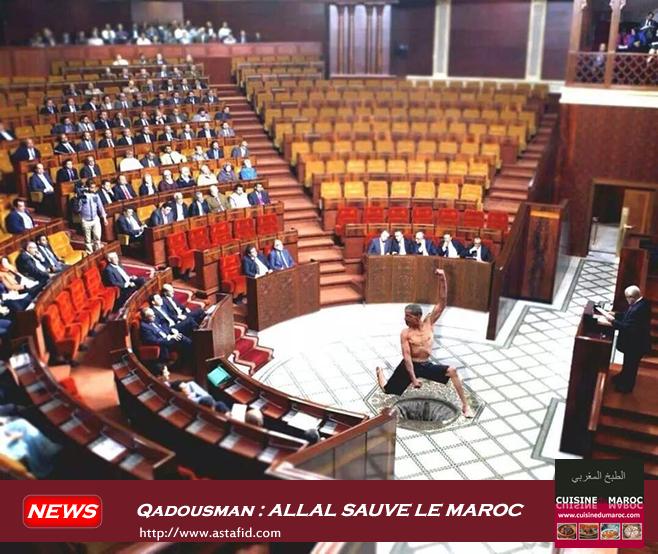 Allal-News