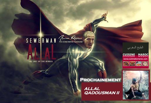 Qadousman2-CINEMA