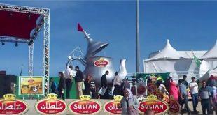 Maroc Vidéo : record de la plus grande théière au monde