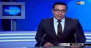 Panama papers vu du Maroc