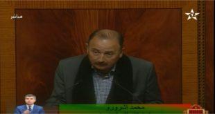 Un parlementaire dépose sa démission en direct au Maroc