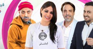 Programme du mois de Ramadan 2016 sur 2M