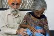 Naissance bébé à 70 ans