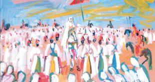 Hassan El Glaoui Allégeance rare œuvre de la fin des années 1950