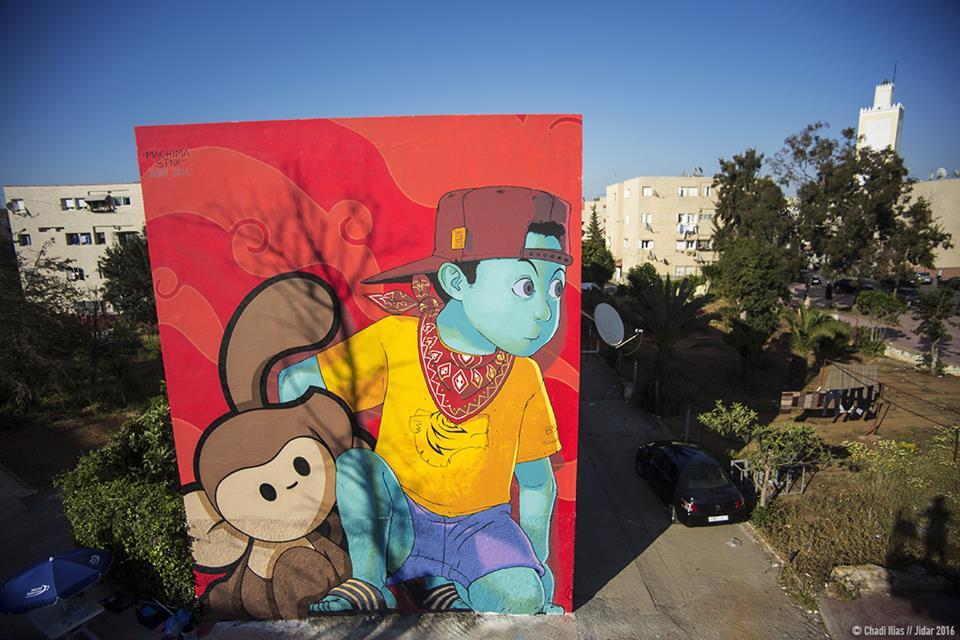 JIDAR-Rabat-beaux-art-de-la-ville-12