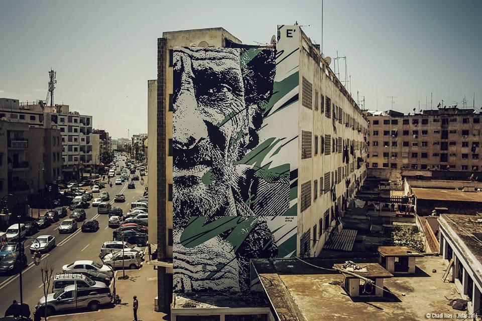 JIDAR-Rabat-beaux-art-de-la-ville-15