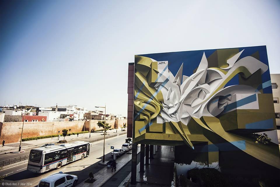 JIDAR-Rabat-beaux-art-de-la-ville-8