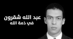 Abdellah Chakroun