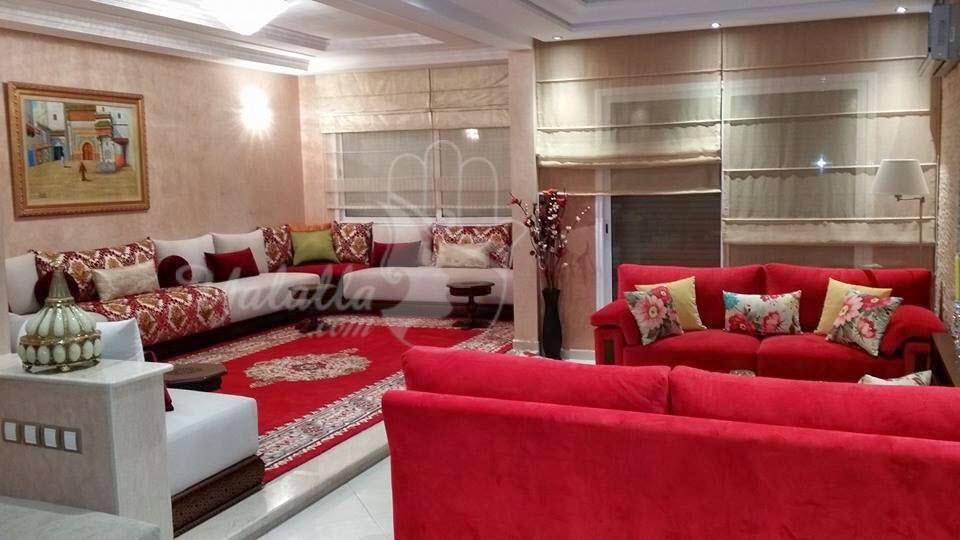 salon maghribi صالونات مغربية