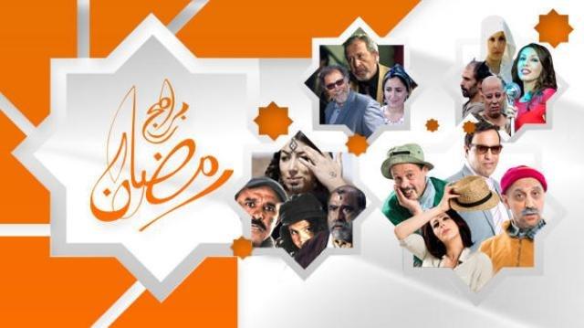 Les Marocains sont friands de télévision, surtout lors de la rupture du jeûne du ramadan. Mais comme chaque année, ils se plaignent des programmes et des fausses nouveautés proposés par les chaines de télévision, notamment publiques. Cette fois-ci, c'est une enquête réalisée par l'Association marocaine pour la protection des téléspectateurs qui vient confirmer ce désamour des téléspectateurs nationaux. Selon cette enquête dont les résultats ont été publiés par le site Alyaoum24, 85% des téléspectateurs se montrent mécontents des programmes des chaines publiques. Pire encore, ils reprochent aux chaînes de proposer toujours les mêmes comédiens et les mêmes émissions, que soit les sketchs, les comédies et les publicités, de quoi donner un sérieux avertissement aux producteurs. Cette enquête a été réalisée auprès de 700 familles marocaines et donne des résultats quasi similaires que les enquêtes réalisées lors des périodes de ramadan précédents.