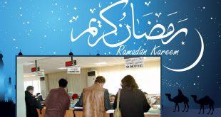 Ramadan 2016 : Les horaires administratifs de travail au Maroc
