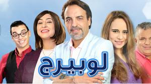 2M-cartonne-l'audience-du-ramadan