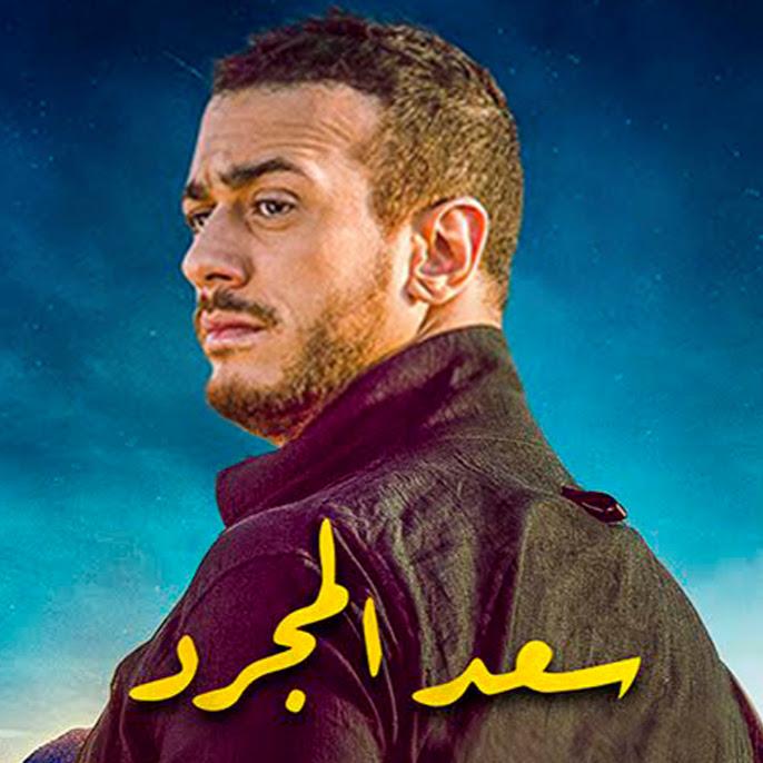 """Saad Lamjarred soutient la """" cause du sahara"""" à travers son dernier clip ( Vidéo)"""