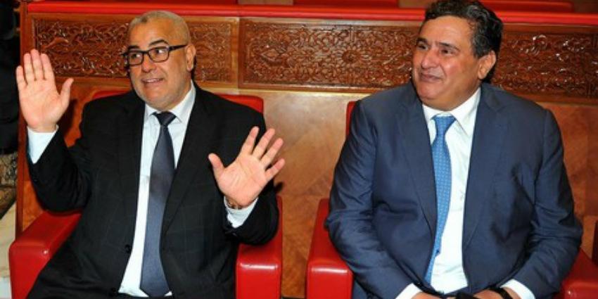 50 Jours sans gouvernement ! une première au Maroc