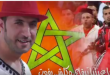 Découvrez pour la première fois, la chanson officielle des lions de l'atlas